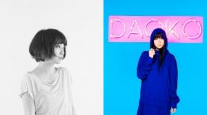 今、注目の邦楽アーティスト【DAOKO / ヒグチアイ】