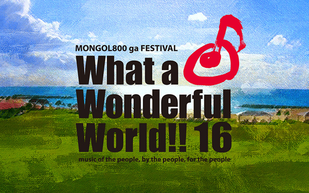 What a Wonderful World!! 16