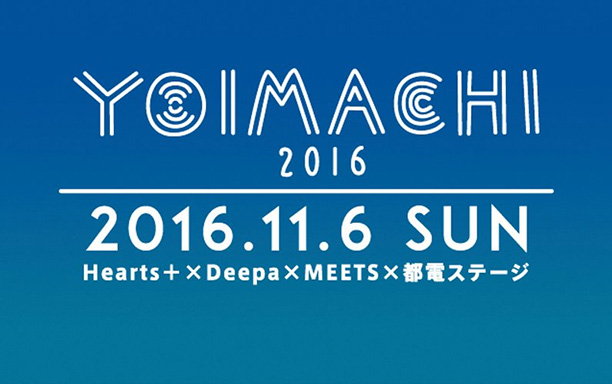 YOIMACHI 2016