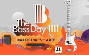 J-WAVE 「THE BASS DAY LIVE 2016」