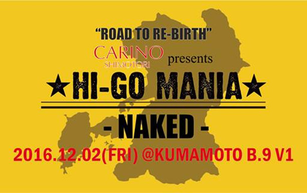 """ROAD TO RE-BIRTH"" HI-GO MANIA ‐NAKED‐"
