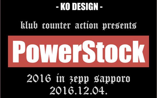 POWER STOCK 2016 in ZEPP SAPPORO
