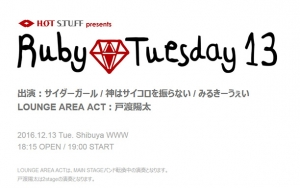 HOT STUFF presents Ruby Tuesday 13 supported by TUMBLING DICE
