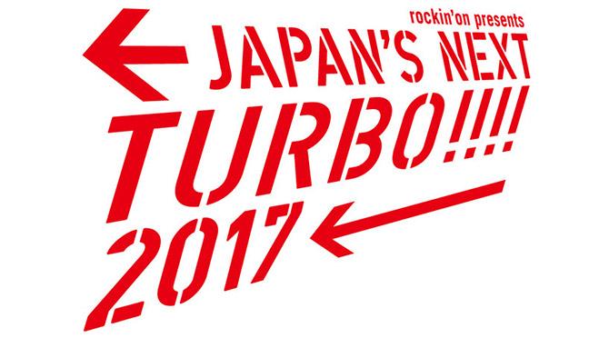JAPAN'S NEXT TURBO