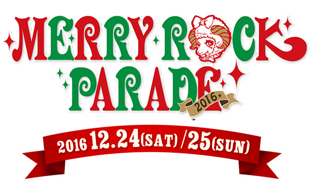 MERRY ROCK PARADE