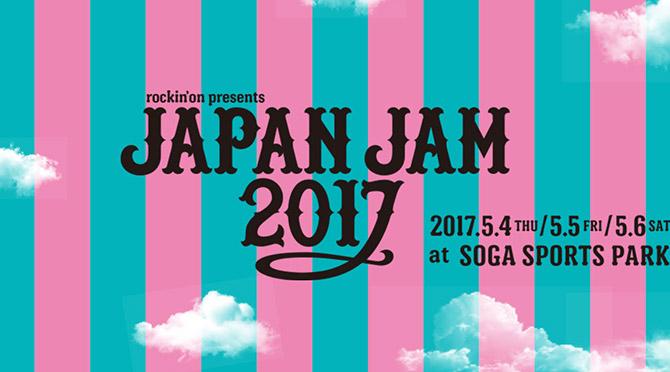 JAPAN JAM 2017