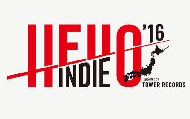 『HELLO INDIE 2016』さいたま会場