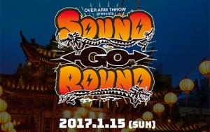 Sound Go Round