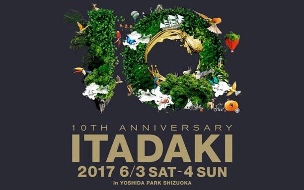 頂 -ITADAKI- 2017