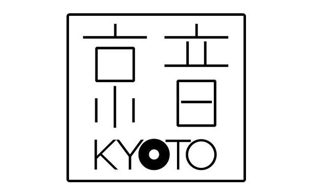 京音 2017