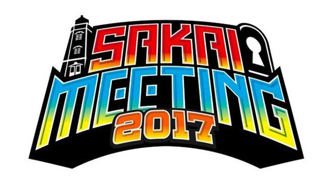 SAKAI MEETING 2017