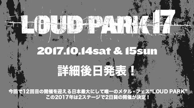 LOUD PARK 17