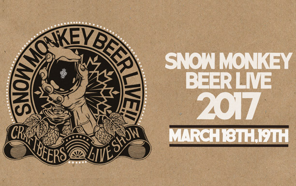 SNOW MONKEY BEER LIVE 2017