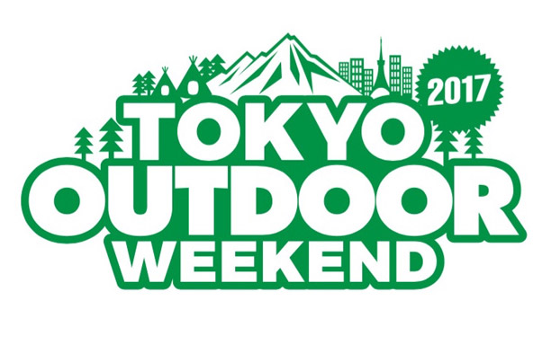 TOKYO OUTDOOR WEEKEND 2017
