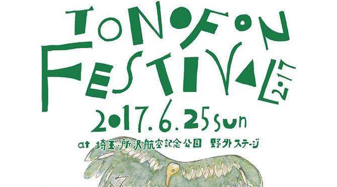 TONOFON FESTIVAL 2017