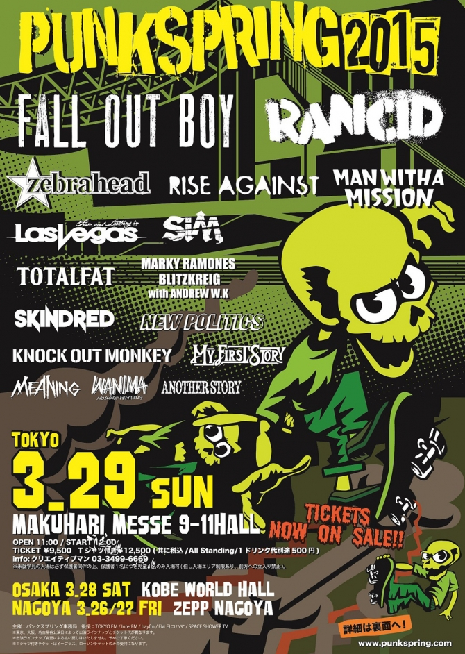 punkspring 2015