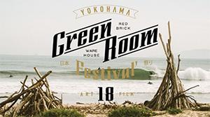 greenroom18_300