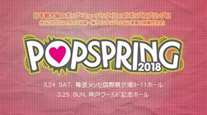 popspring2018