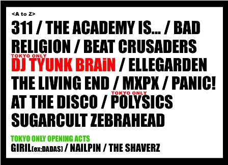punkspring2006