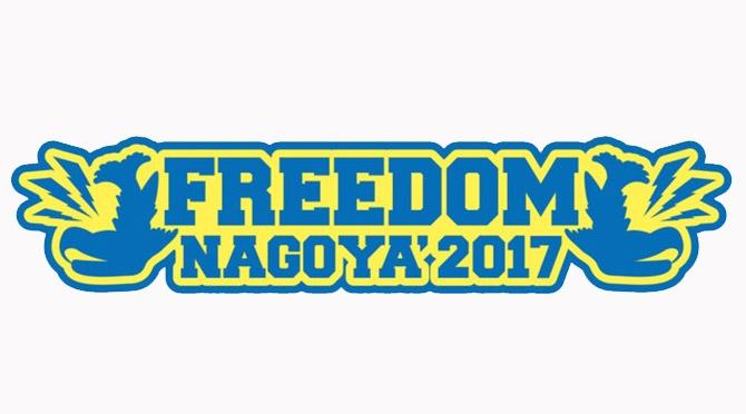 freedomnagoya