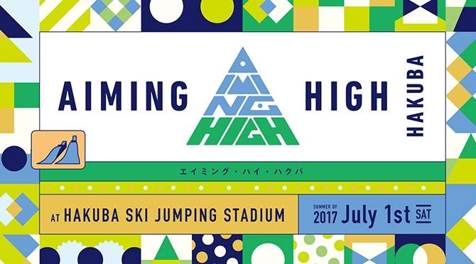 AIMING HIGH HAKUBA