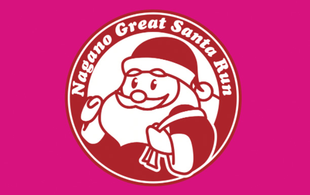 nagano great santa run