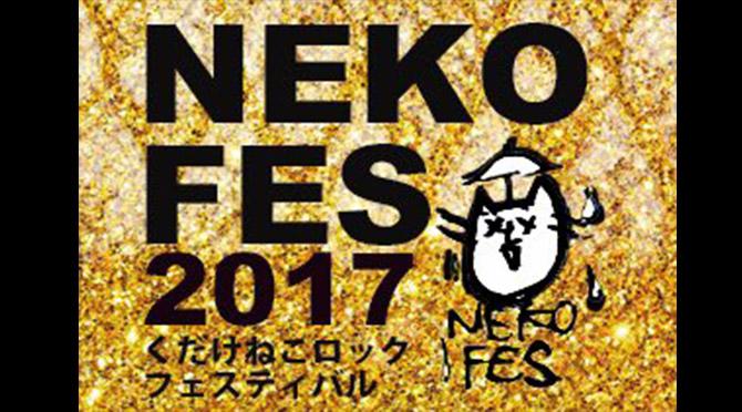 NEKO FES 2017