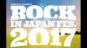 「ROCK IN JAPAN FESTIVAL 2017」タイムテーブル&DJアクト出演アーティスト発表!
