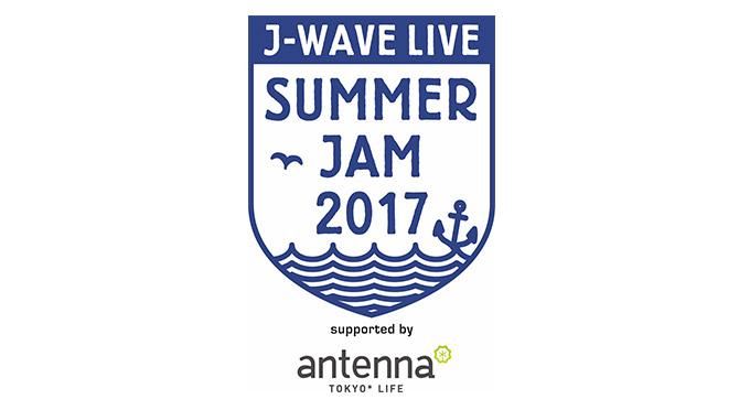 J-WAVE LIVE SUMMER JAM 2017