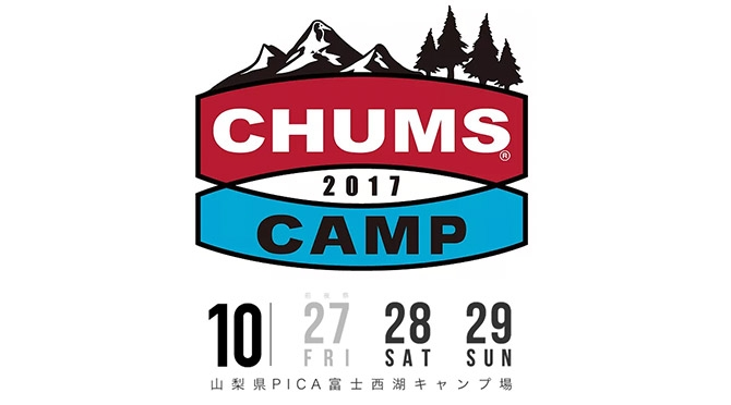 chumscamp