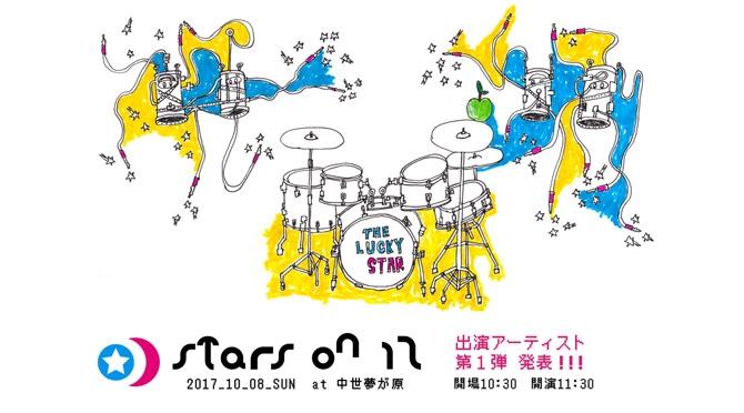STARS ON 17