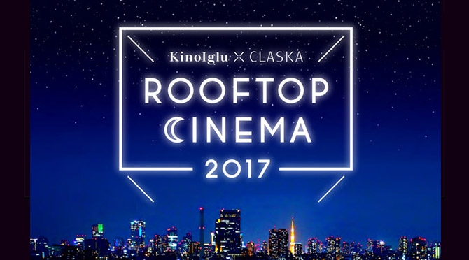 rooftopcinema