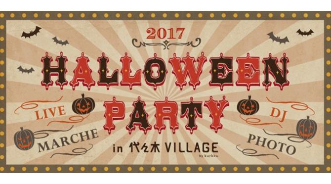 HALLOWEEN PARTY in 代々木VILLAGE