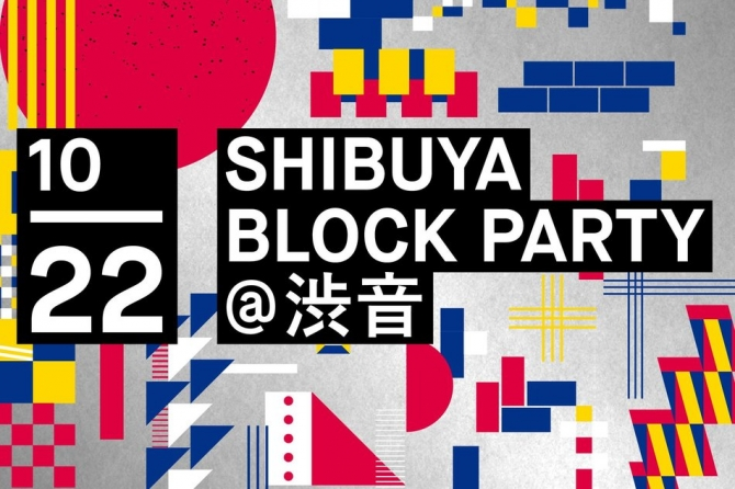 SHIBUYA BLOCK PARTY
