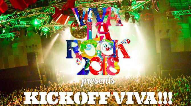 KICK OFF VIVA!!!