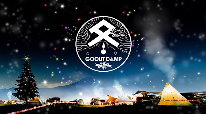 GO OUT CAMP 冬