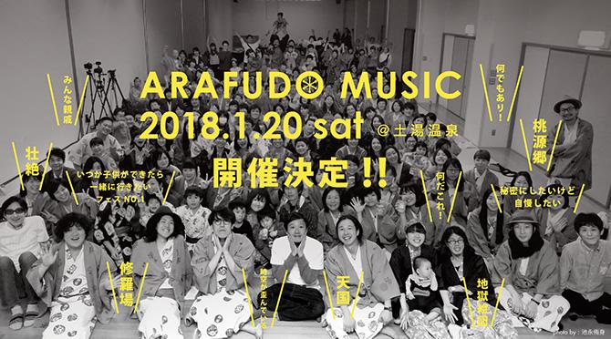 Arafudo-Music