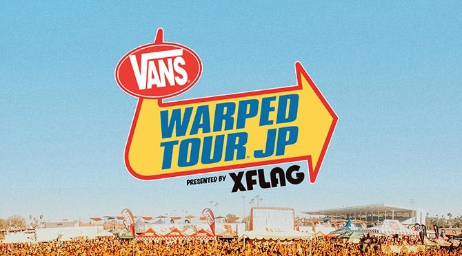超豪華!「Vans Warped Tour Japan」出演アーティストをまとめてチェック