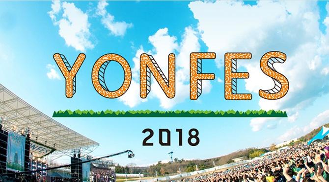 yonfes_2018