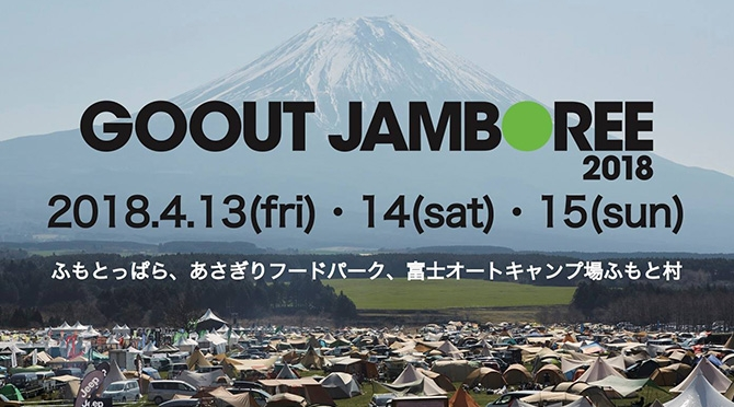 GO OUT JAMBOREE 2018