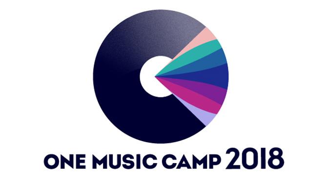 one music camp 2018