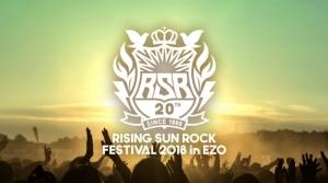 北海道・東北のフェス2018 音楽フェス・野外フェス【地域別一覧】