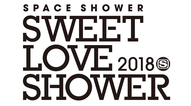 SWEET LOVE SHOWER 2018