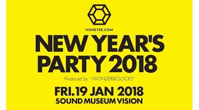 honeyee.com New Year's Party 2018