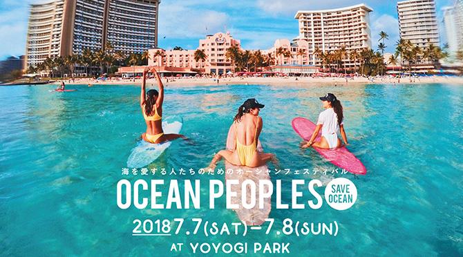 OCEAN PEOPLES'18