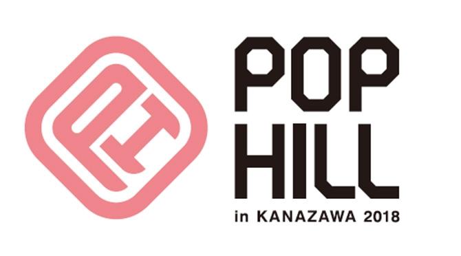 pophill 2018