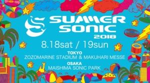 関東のフェス2018 音楽フェス・野外フェス【地域別一覧】