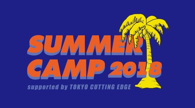summercamp_2018