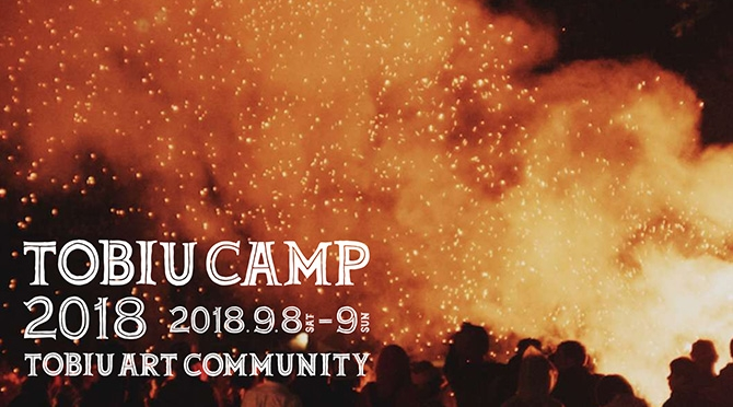 tobiucamp2018
