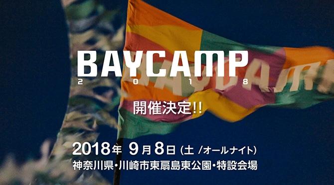 baycamp201809